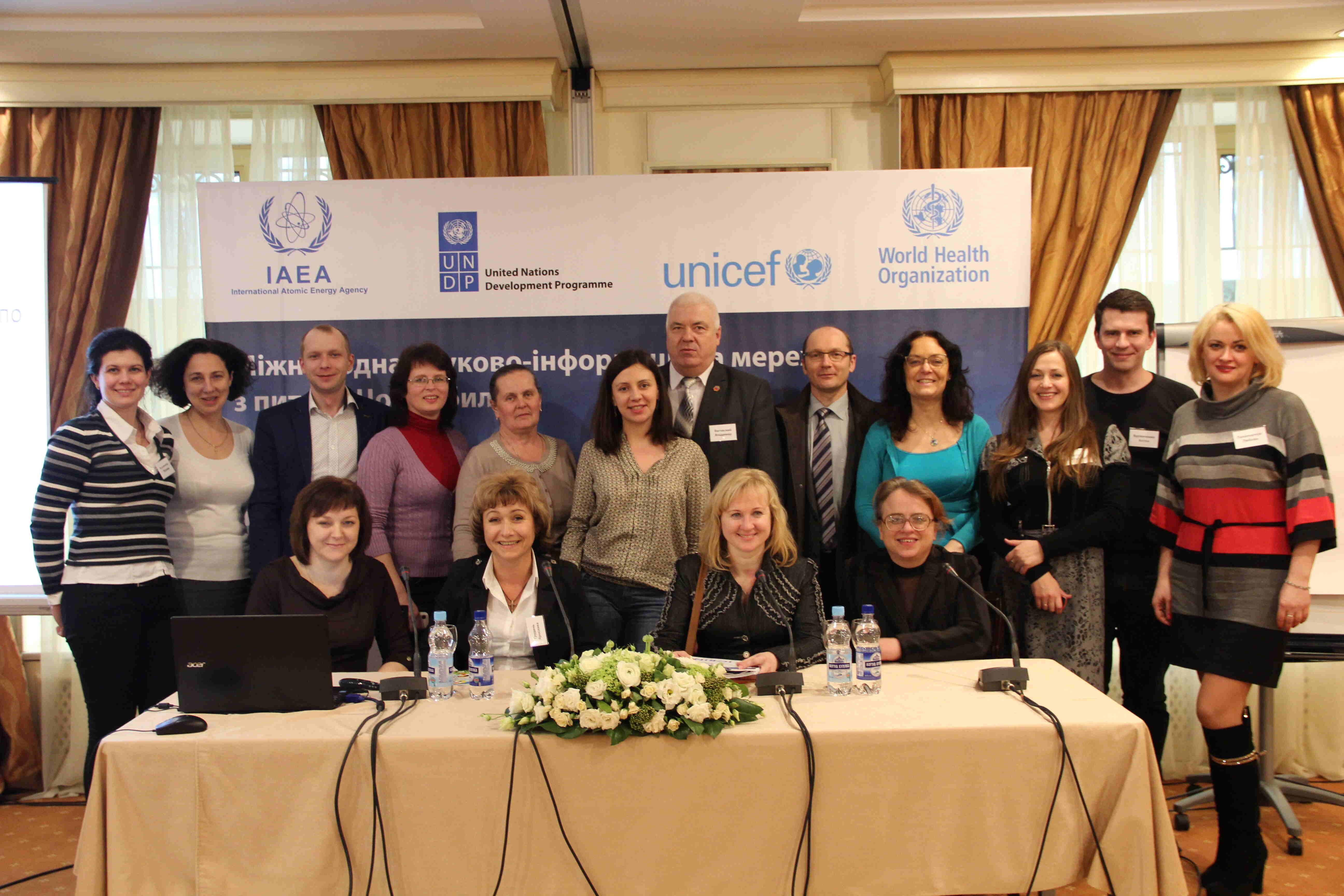 Радимичи приняли участие в Международной конференции в Украине