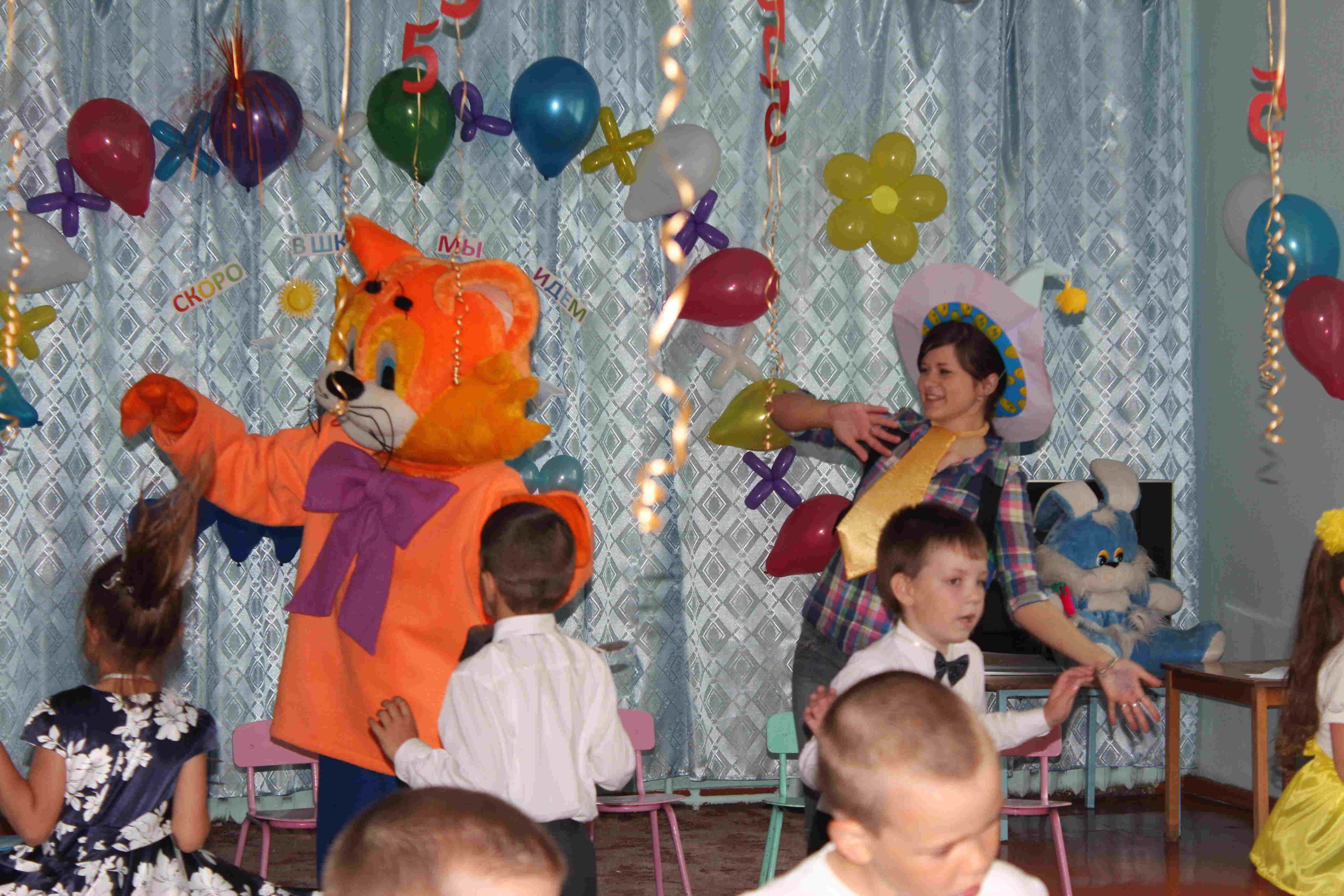 28 мая 2015 года. Кот Леопольд в гостях у дошколят в детском саду «Улыбка»