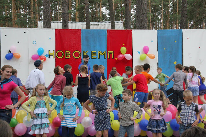 24 июля детский оздоровительный лагерь «Новокемп» отметил свой 20-летний юбилей