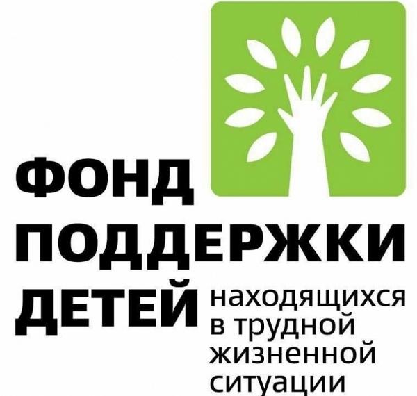 Закончилась реализация проекта «В центре внимания – семья!»