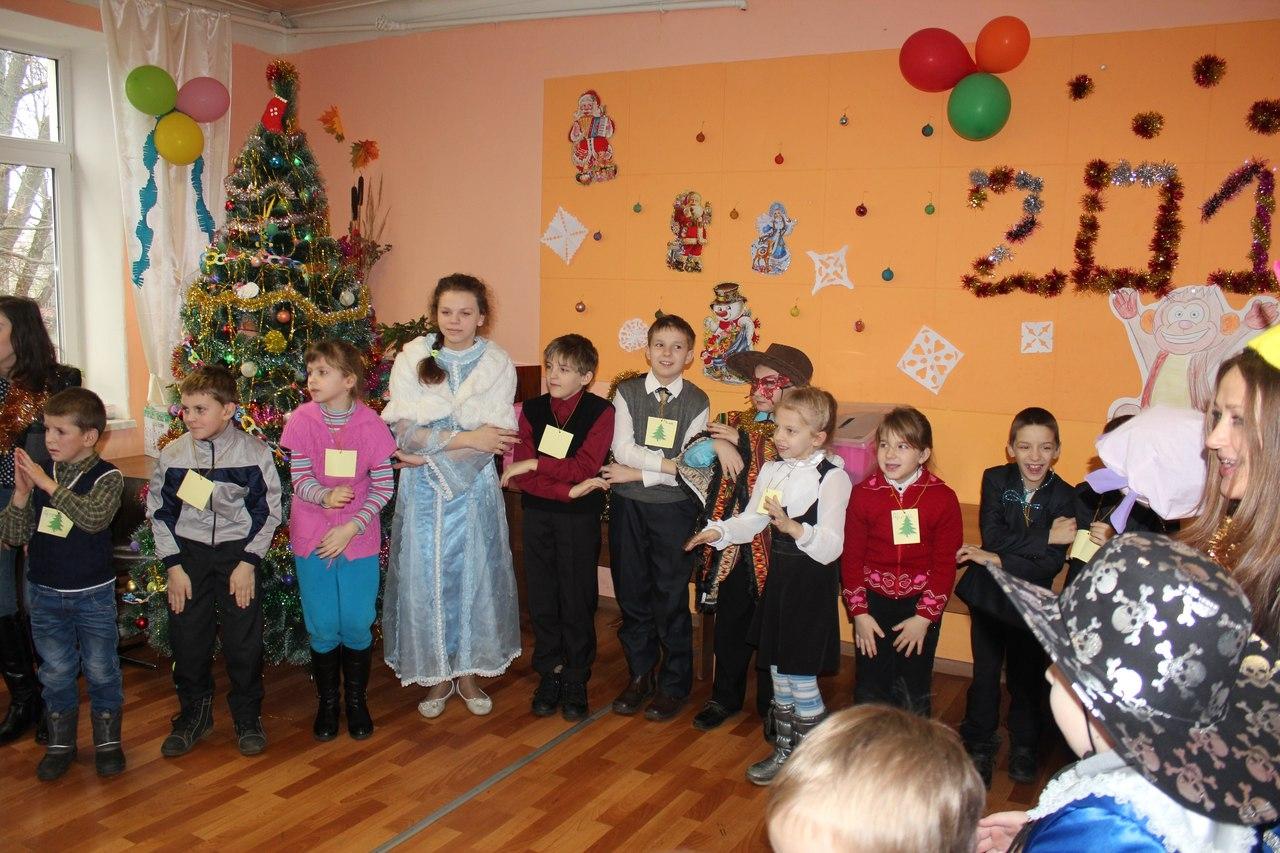 Новогодний праздник для детей с ограниченными возможностями.