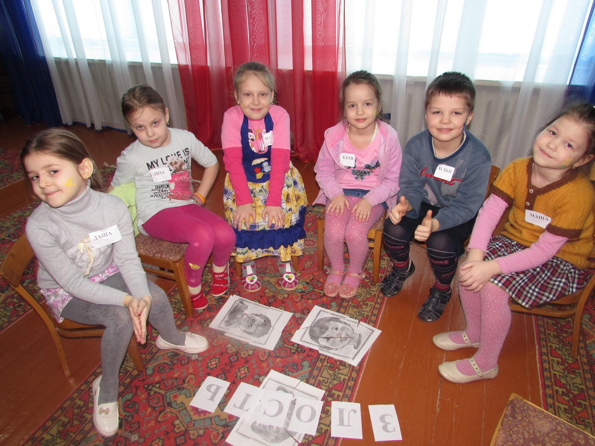 Дошколята играют и изучают, как общаться по-доброму
