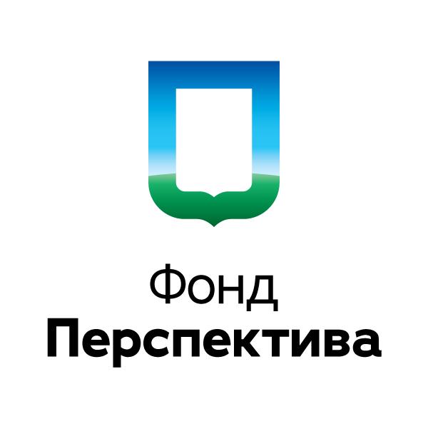 Грант фонда «Перспектива»