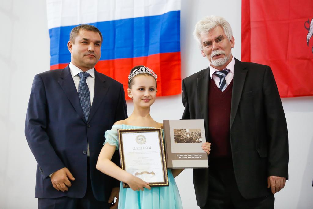 Почетный президент НКО «Радимичи» Павел Вдовиченко принял участие в награждении победителей конкурса «Семейные фотохроники»
