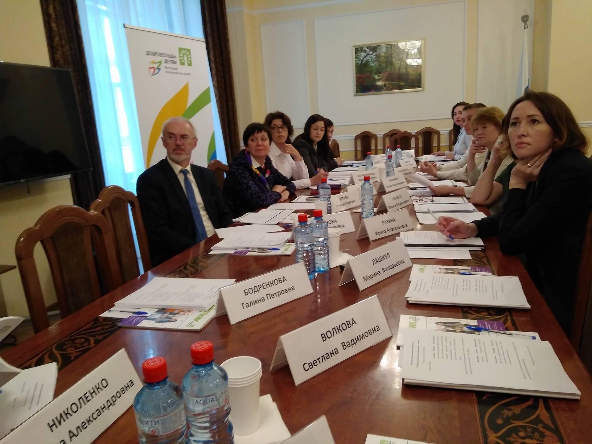 Брянская область присоединилась к всероссийской акции «Добровольцы детям»