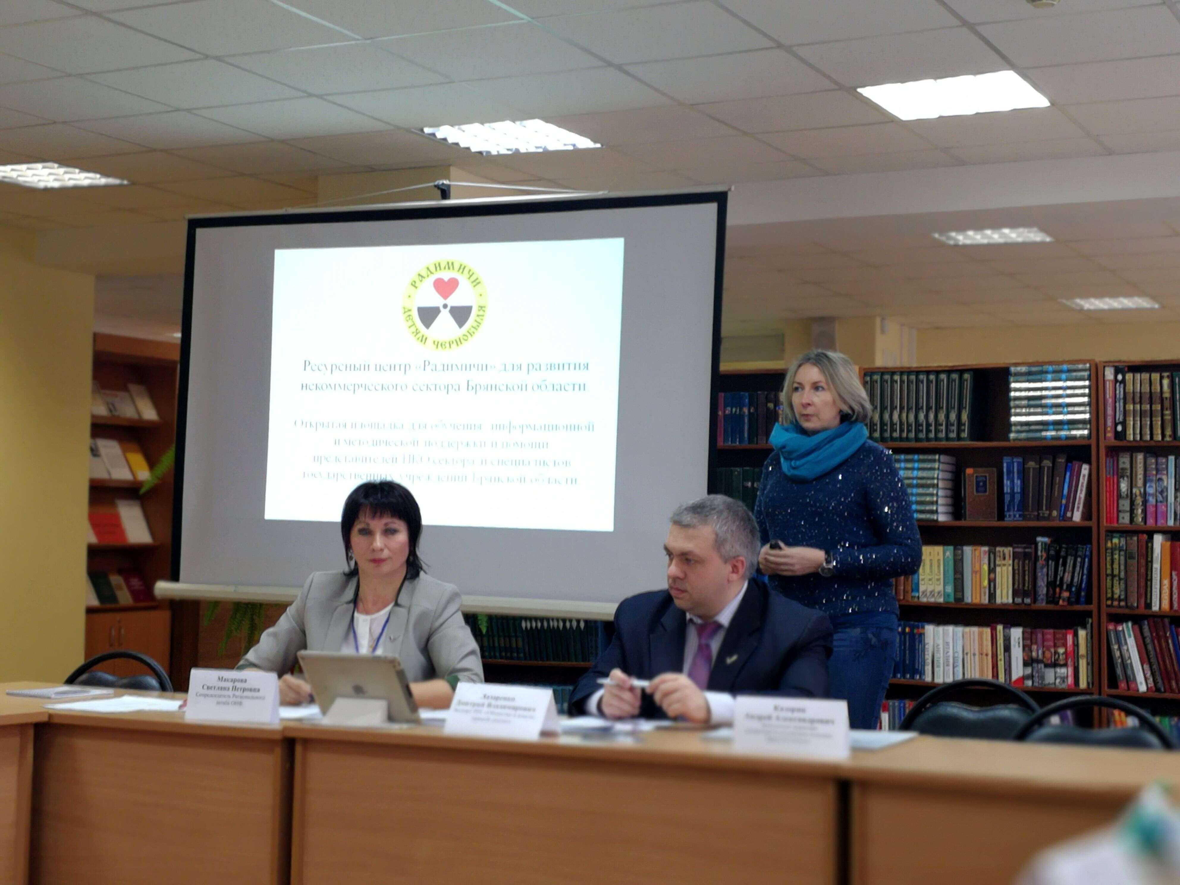 Презентация проекта «Ресурсный центр «Радимичи»