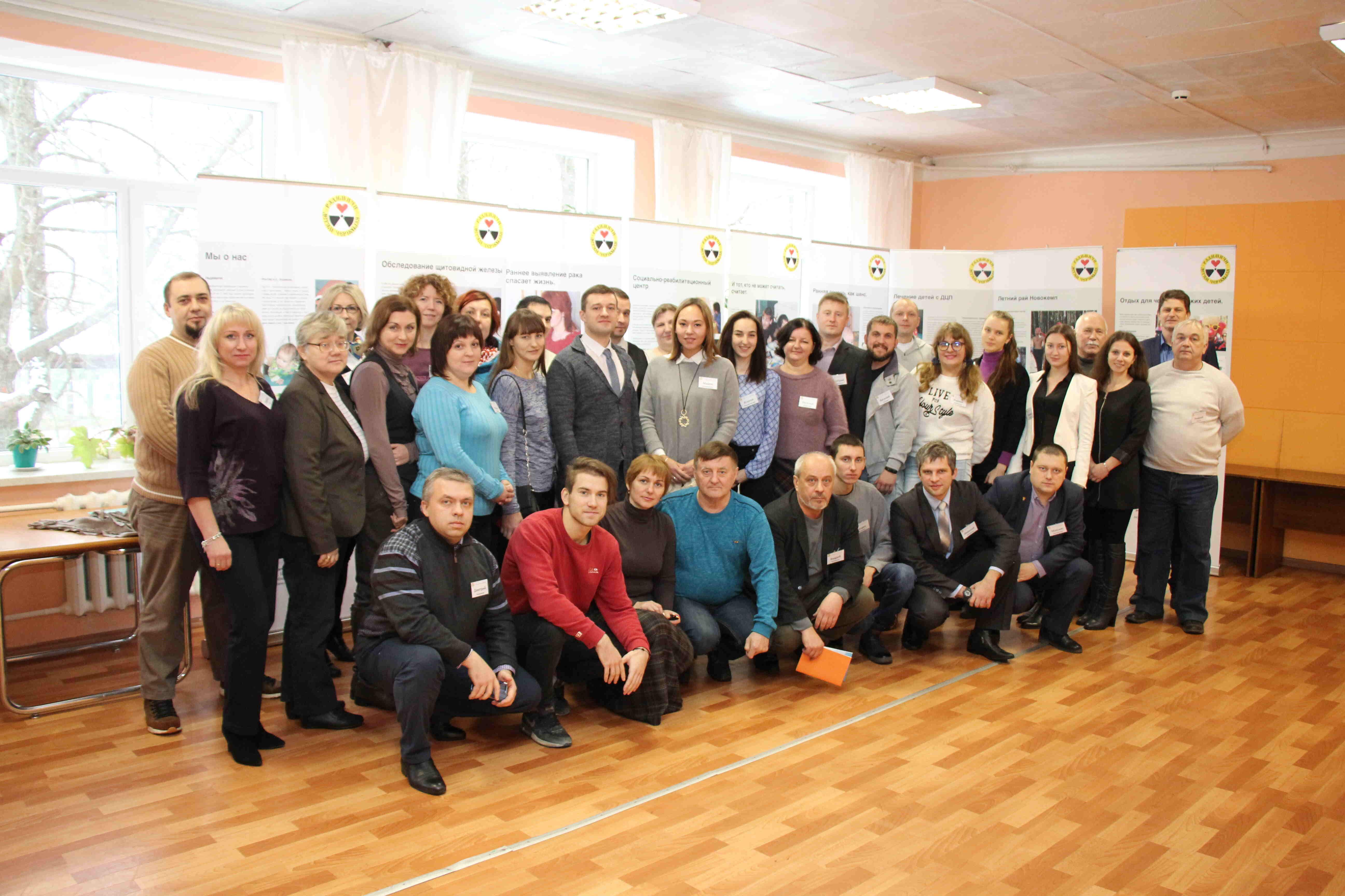 В НКО «Радимичи – детям Чернобыля» проходит семинар «Как разработать социальный проект»