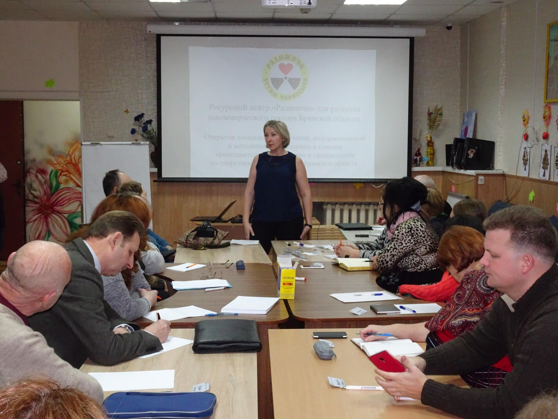 Семинар «Как разработать социальный проект» в г. Брянск