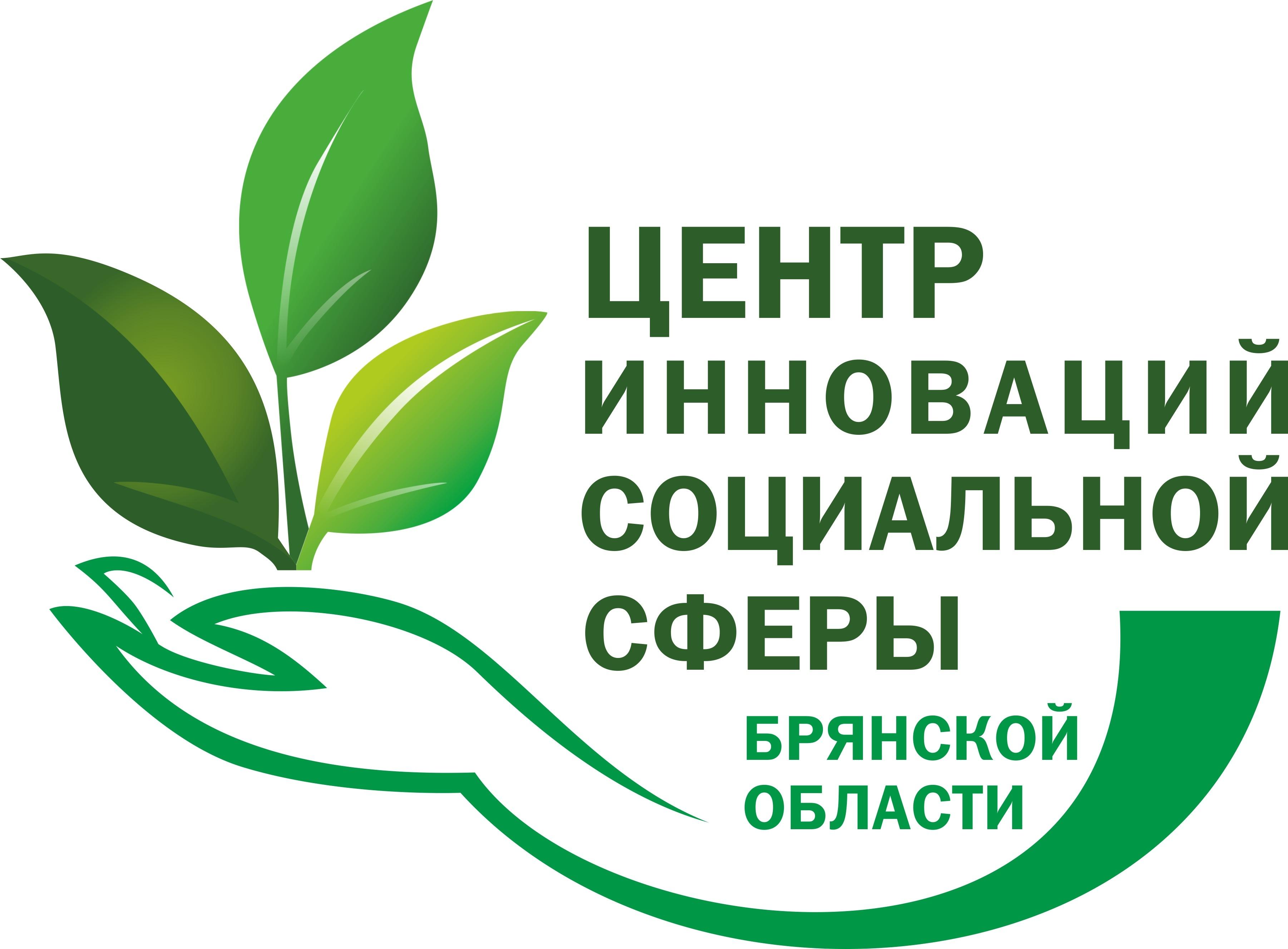 Центр инноваций социальной сферы приглашает на  бесплатный семинар.