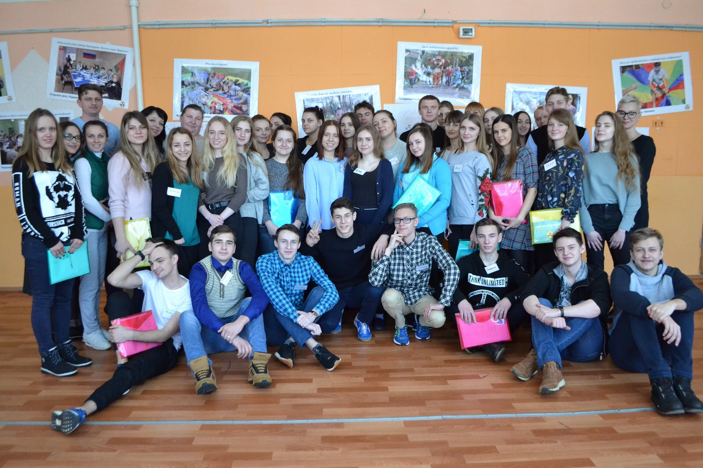 Семинар «Добровольчество. Повышение социального потенциала молодежи»