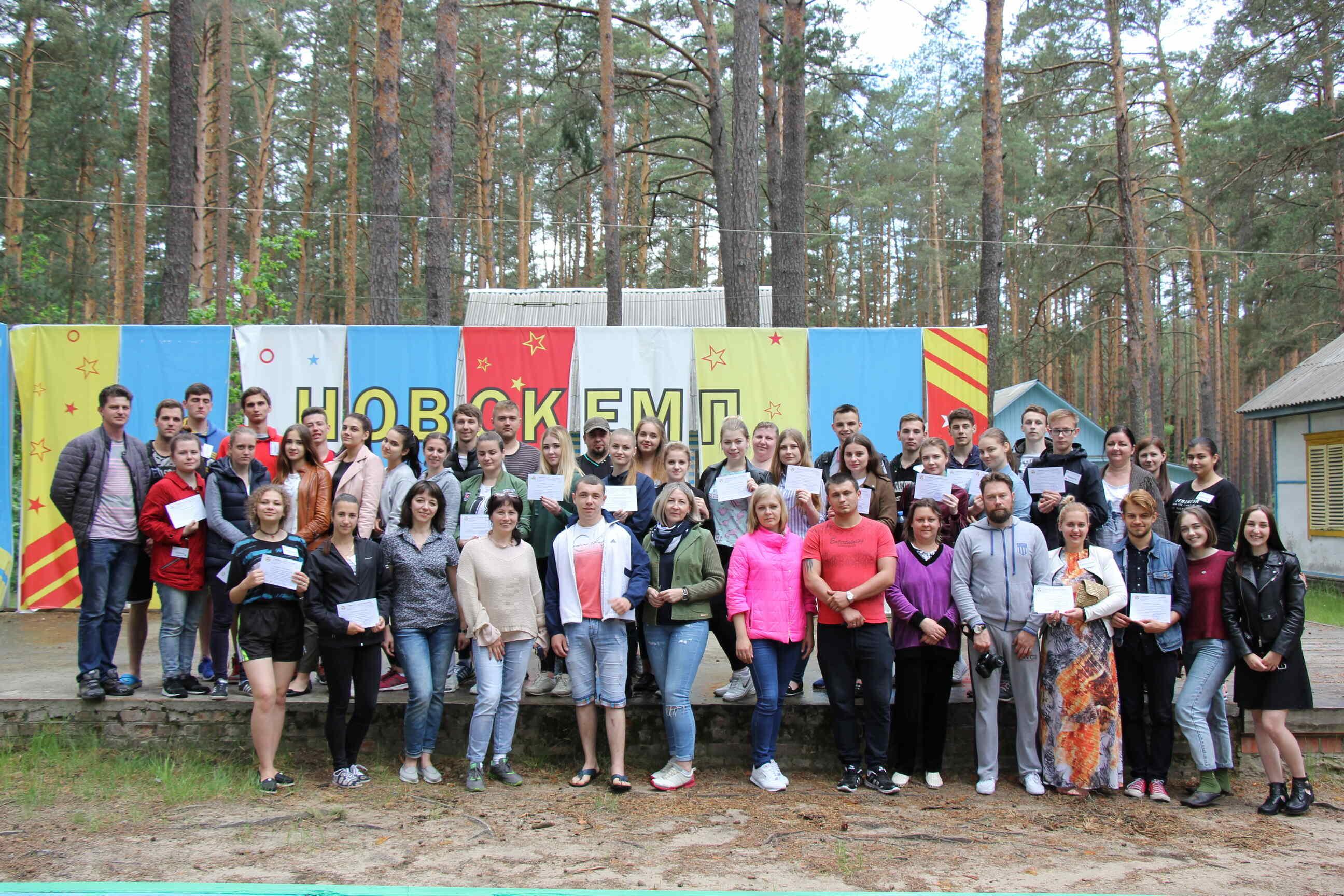 В летнем лагере «Новокемп» прошел семинар «Добровольцы – в действии!»