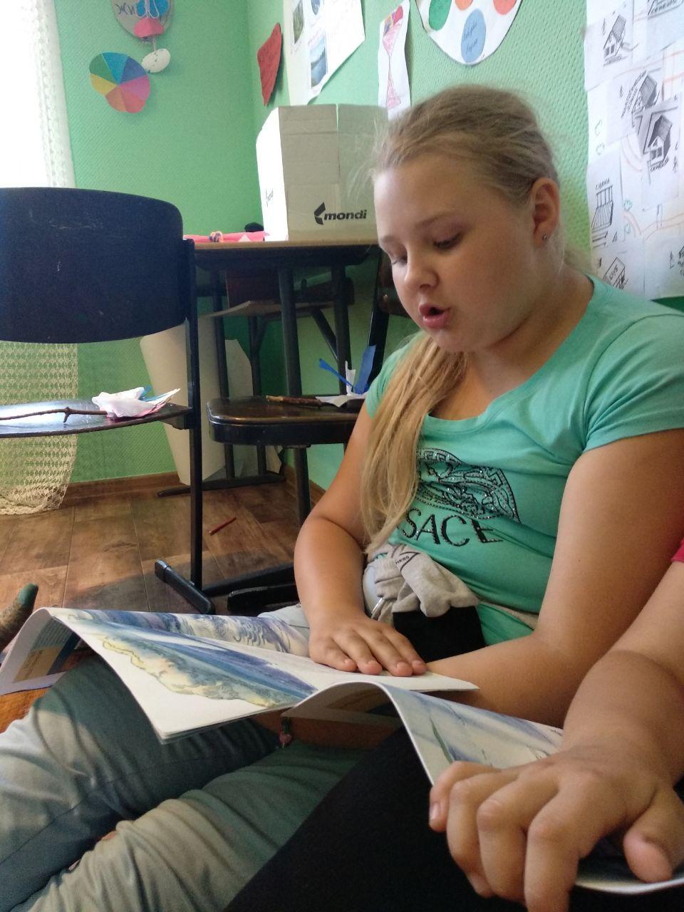«Дни чтения в Новокемпе»