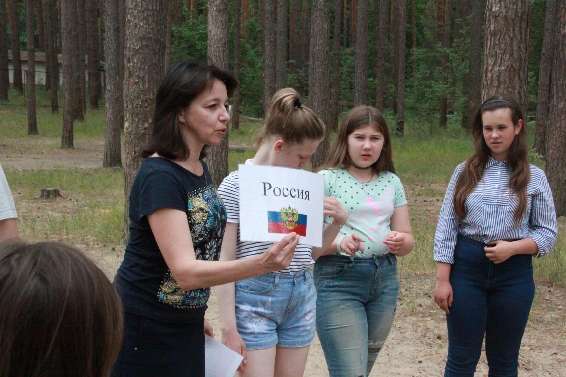 12 и 13 июня в детском лагере «Новокемп» празднуют День России