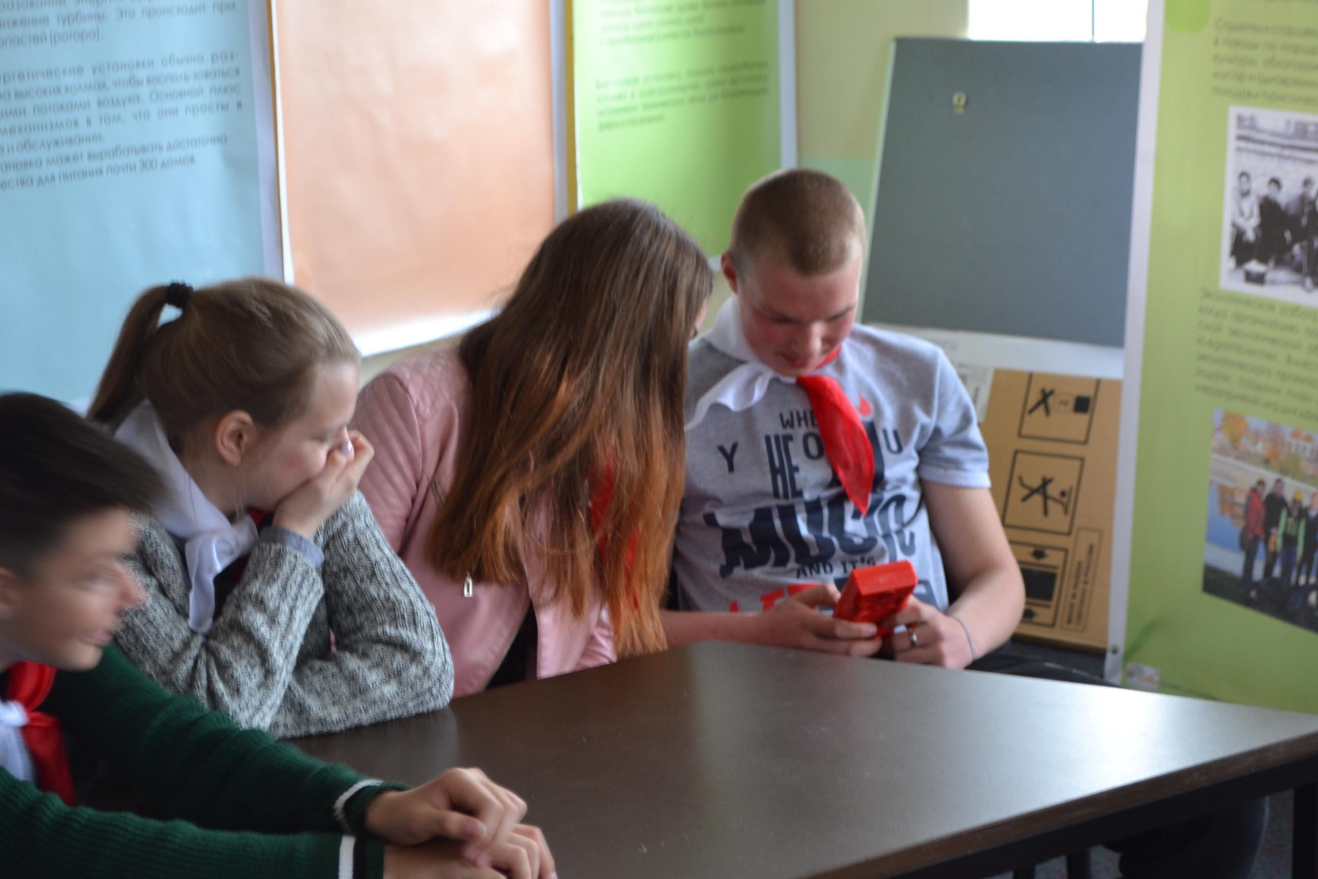 «Пропаганда здорового образа жизни силами добровольцев: дети и радиация»