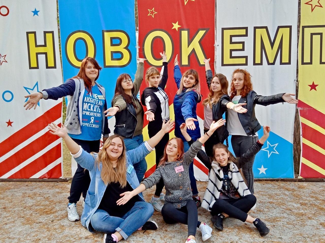 Общественная организация «Радимичи – детям Чернобыля» провела молодежный слет для добровольцев