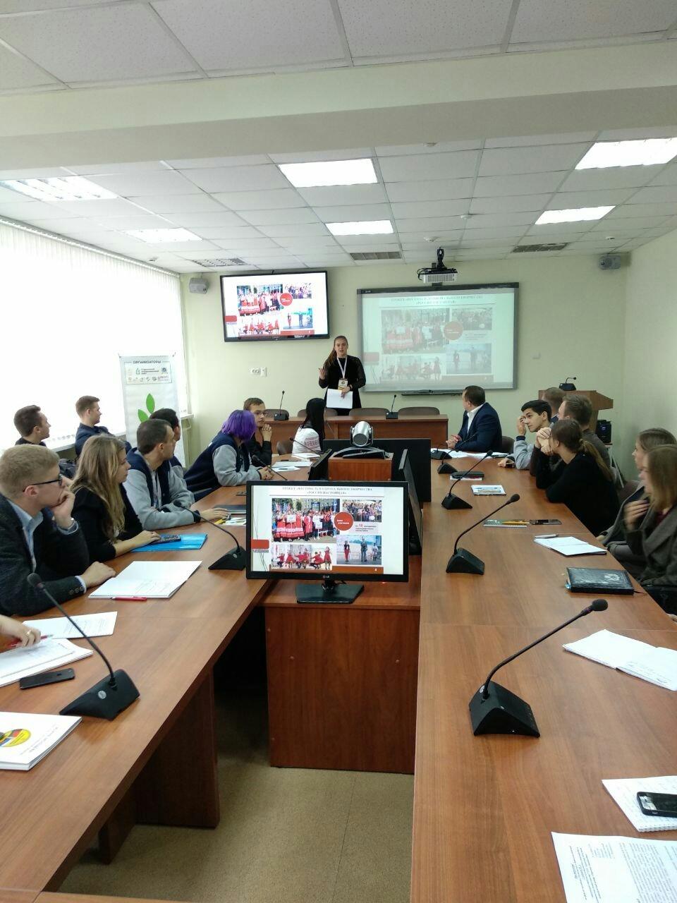 Форум молодежи Брянской иМогилевской областей вБрянске