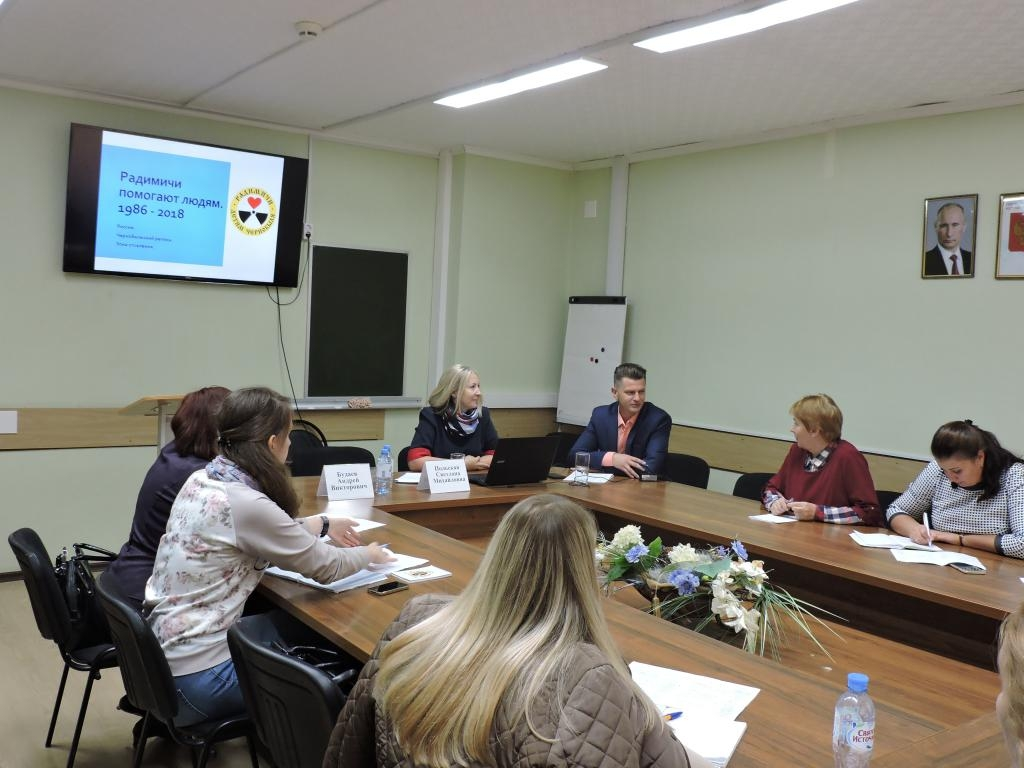 Презентация РЧОО «Радимичи – детям Чернобыля» для государственных служащих Брянской области