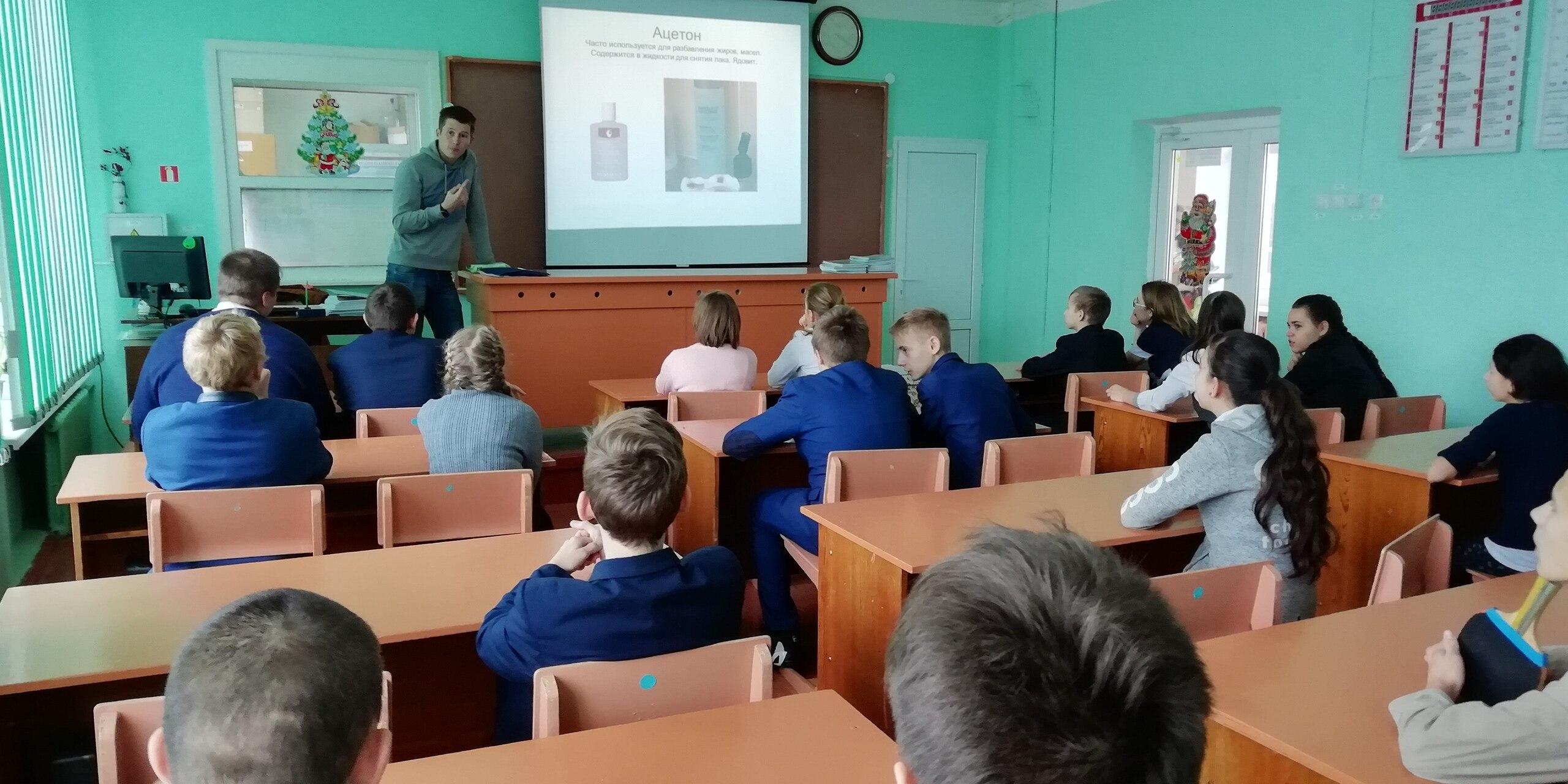 Профилактика вредных привычек среди учащихся в Замишевской школе Новозыбковского района.