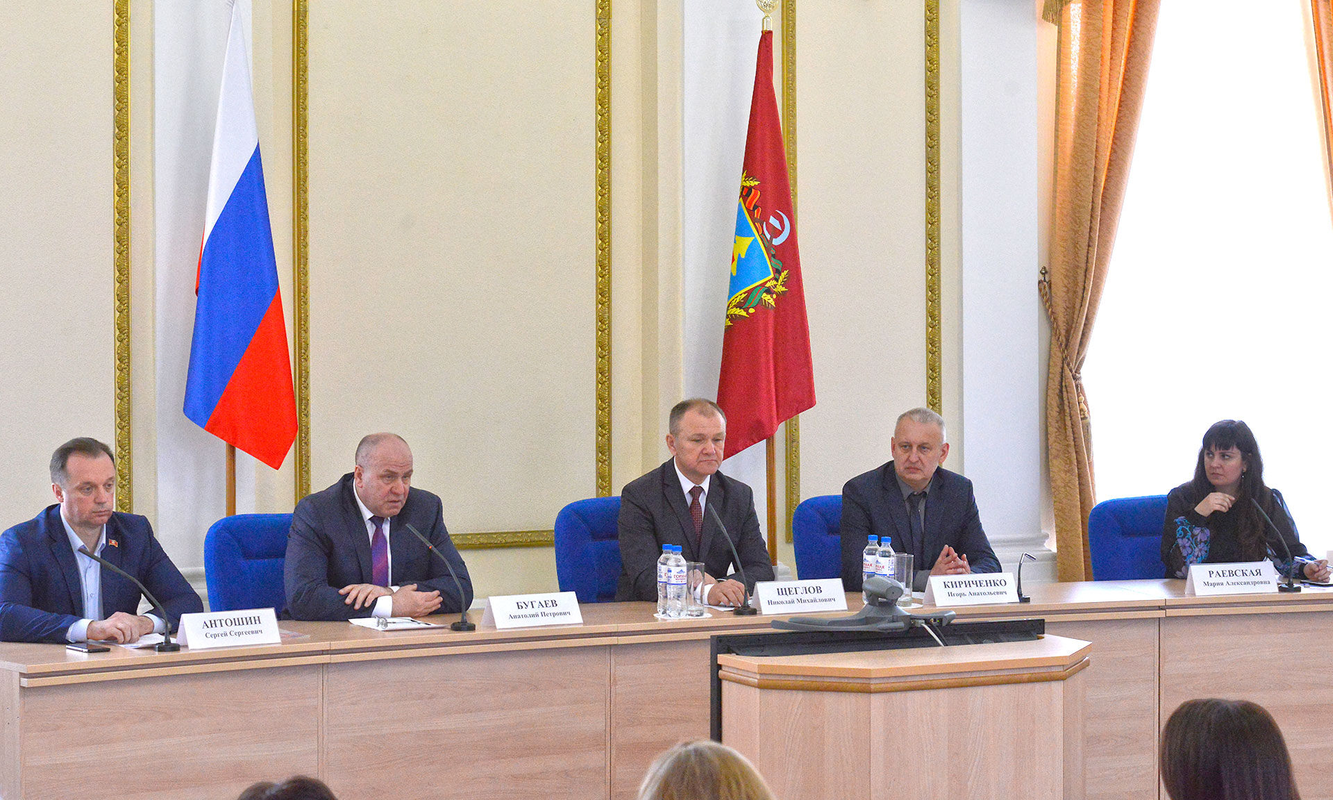Радимичи приняли участие в обсуждении реализации молодежной политики