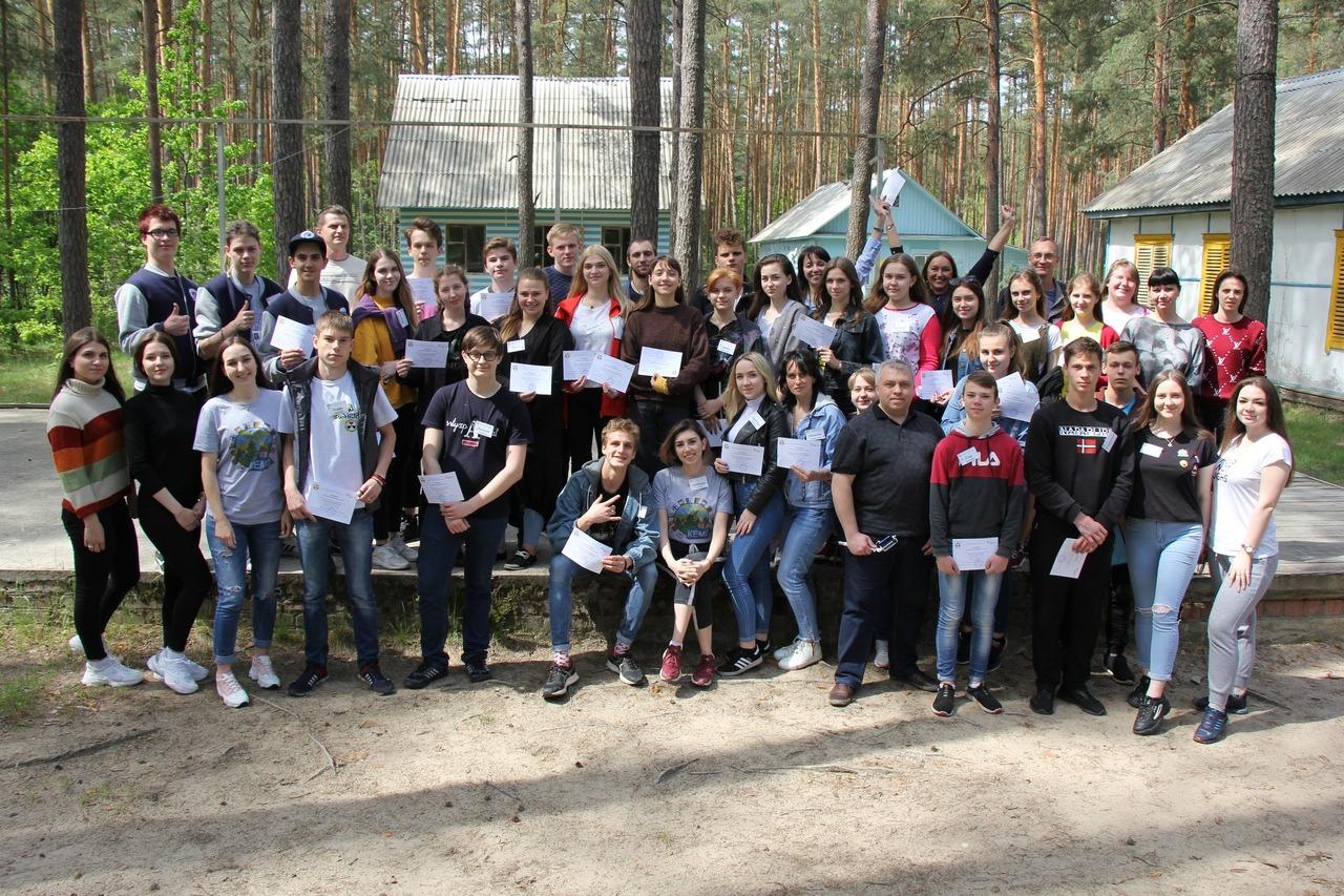 Молодежный слет в «Новокемпе»