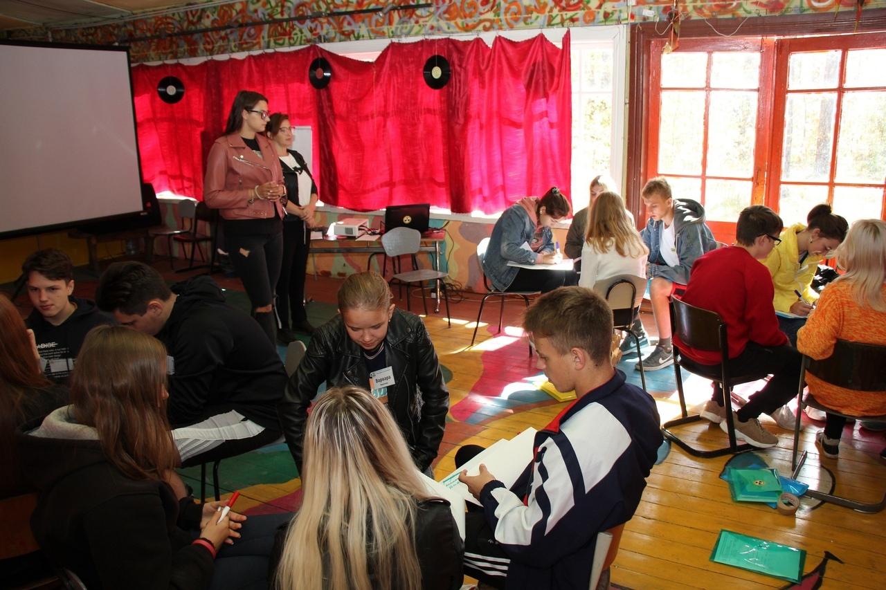 Молодежный слет для волонтеров