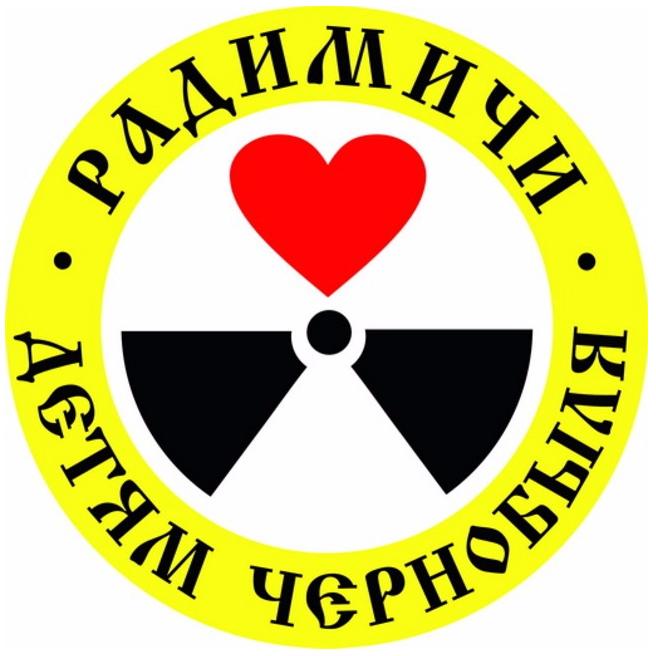 Общественная организация «Радимичи — детям Чернобыля» вошла в число победителей конкурса Благотворительного Фонда «Абсолют-Помощь»