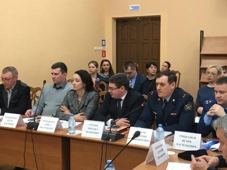 Заседание экспертного Совета при Уполномоченном по правам человека в Брянской области