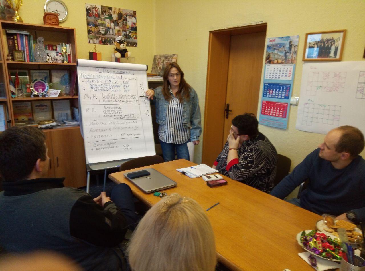 Рабочие совещания по проекту «Социально-реабилитационный центр «Радимичи» для детей с ограниченными возможностями»