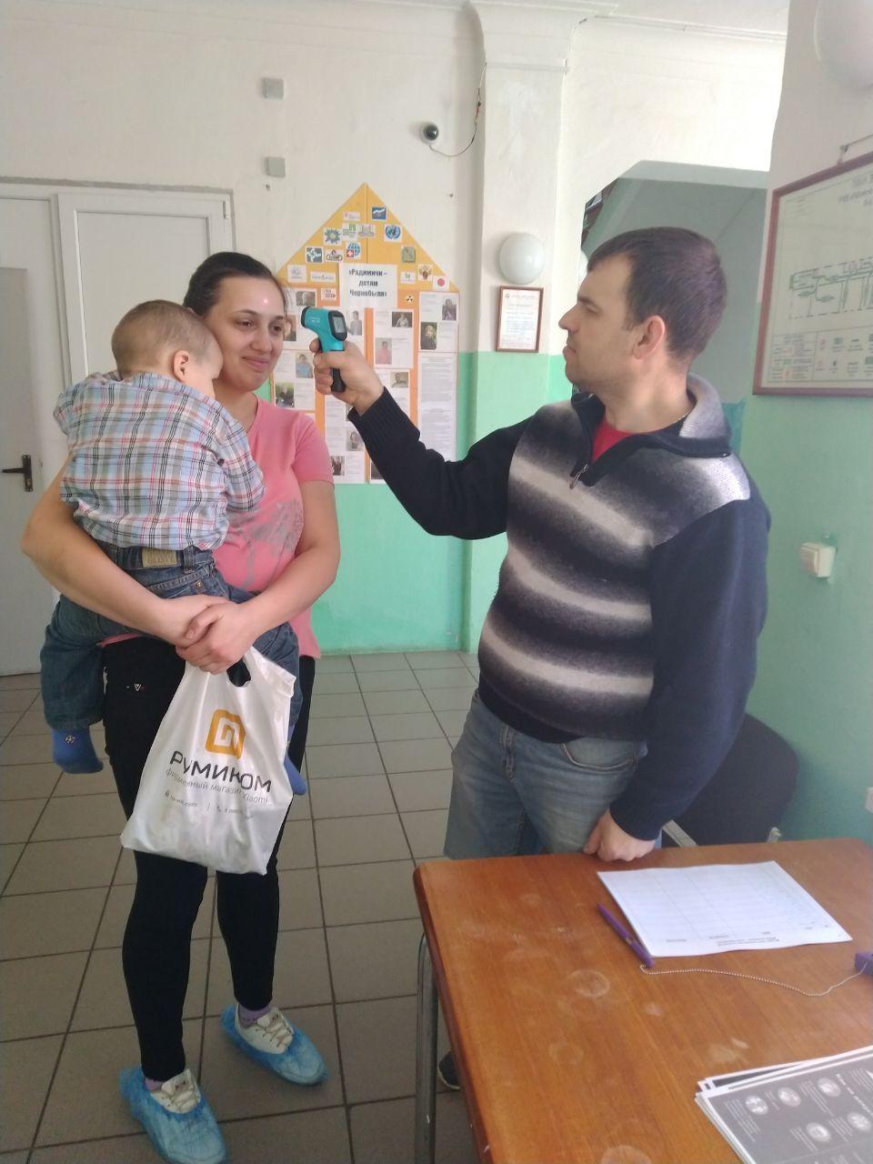 Профилактические меры по распространению коронавируса в РЧОО «Радимичи — детям Чернобыля»