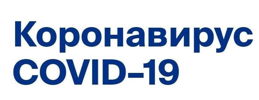 Социально-реабилитационный центр «Радимичи» работает дистанционно.