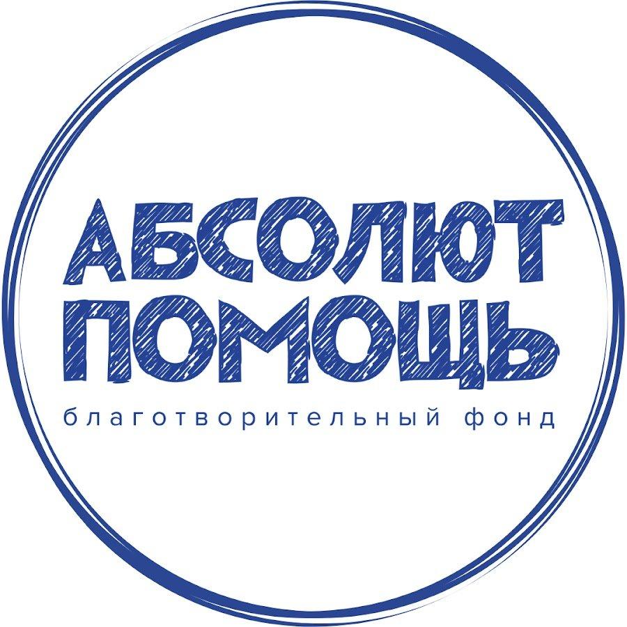 В августе 2020 года в РЧОО «Радимичи-детям Чернобыля» стартовал новый проект.