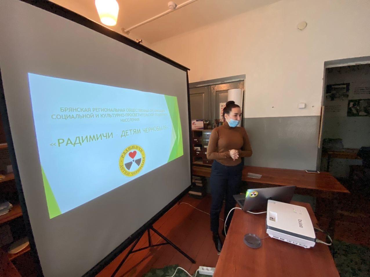 Радимичи встретились с активными жителями села Сновское.