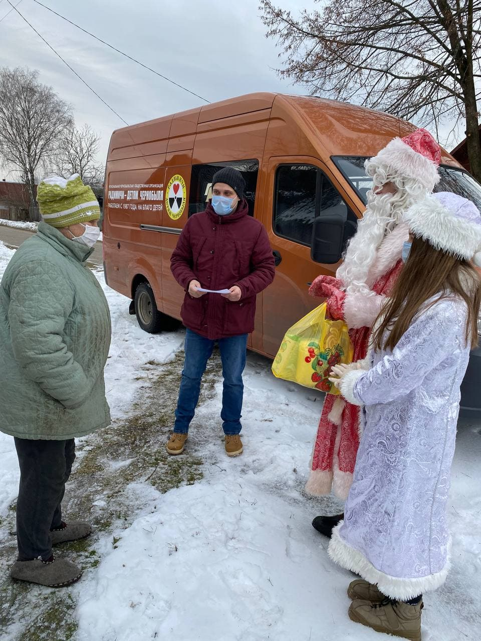 31 декабря 2020 добровольцы-радимичи подвели итоги акции новогодних поздравлений ветеранов.