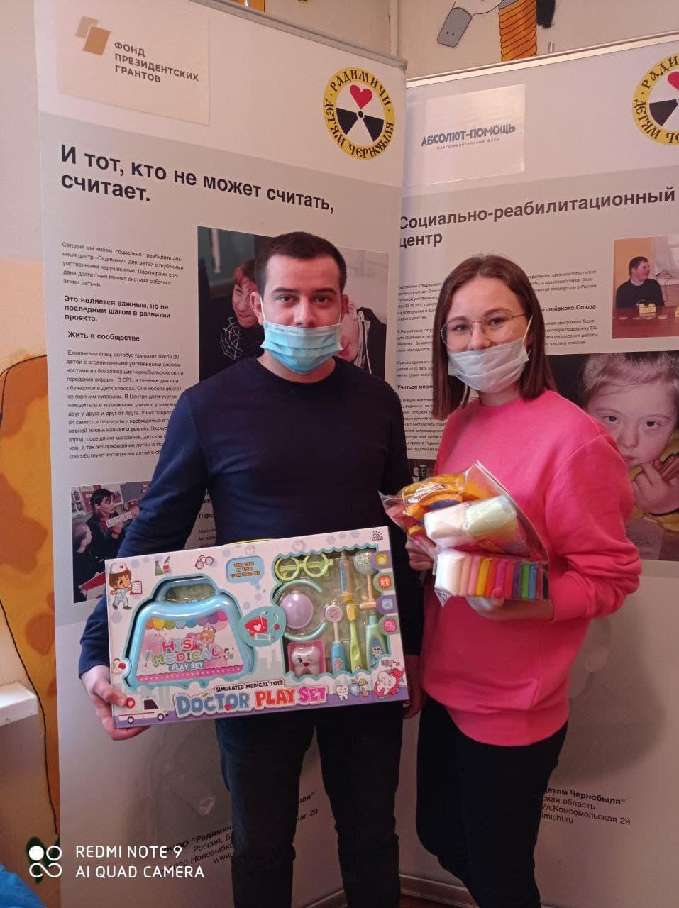 Бабаев Сергей и Усова Дарья подарили детям с ограниченными возможностями развивающие игры, игрушки и материал для творчества.