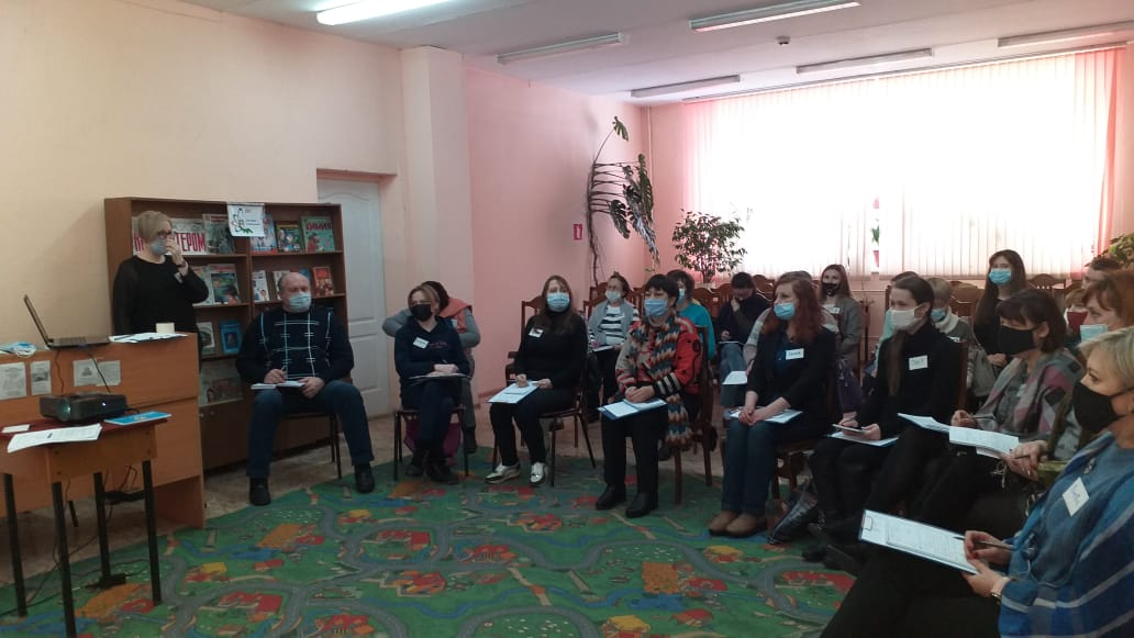 Семинар-практикум для сотрудников Централизованной системы детских библиотек города Брянска