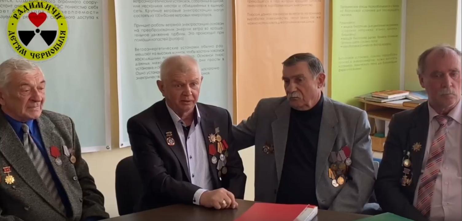 К 35-летию аварии на ЧАЭС