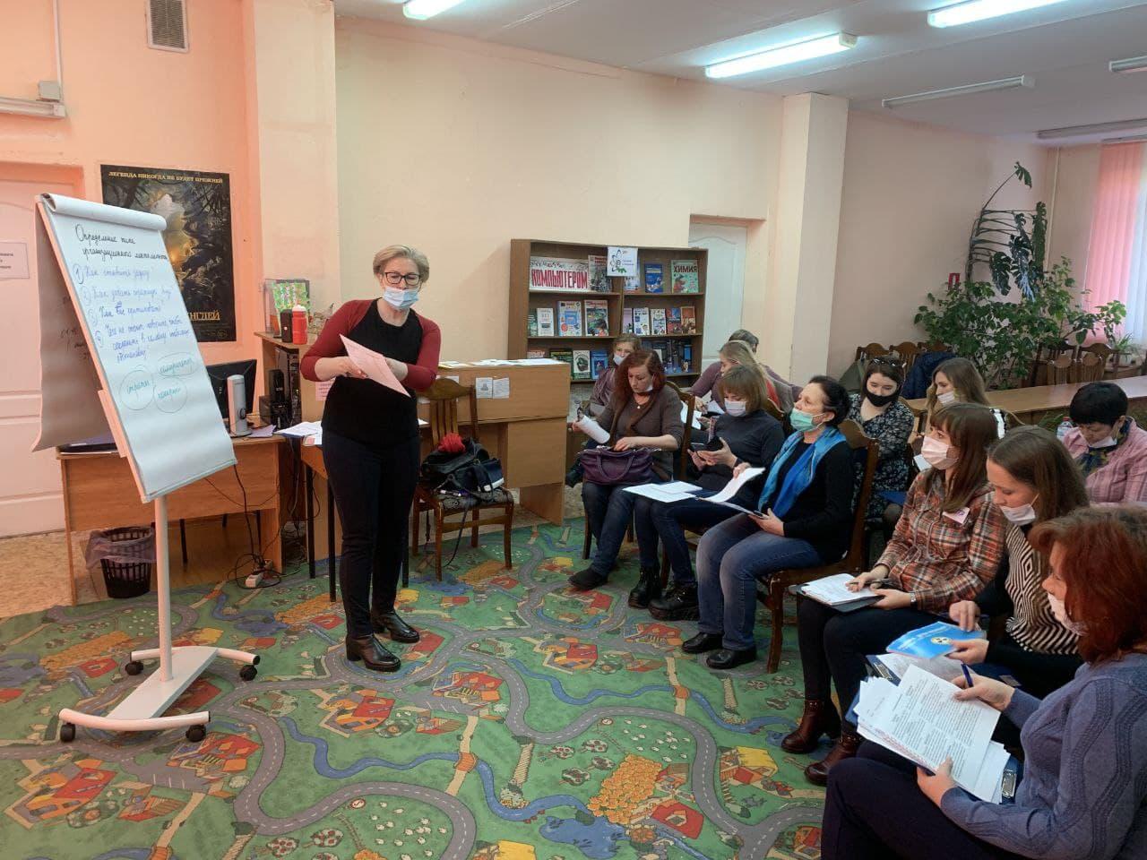 Курс по социальному проектированию для сотрудников детских библиотек завершен