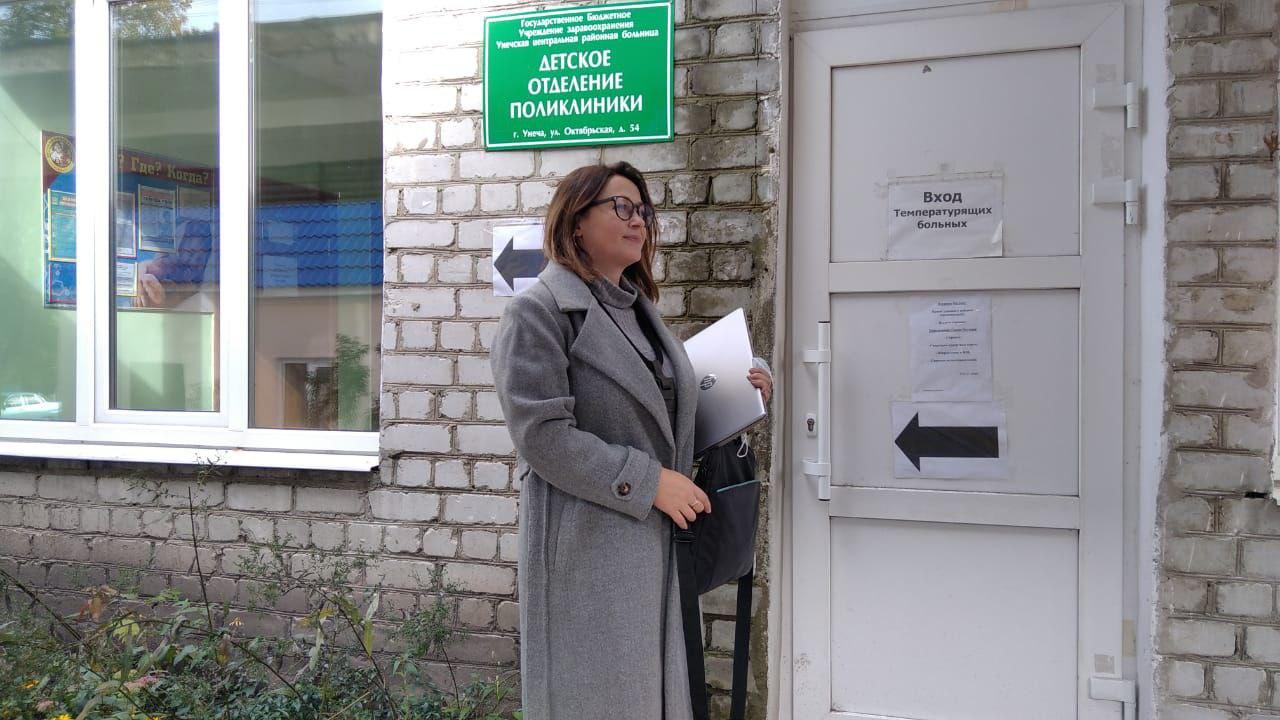 Визит Радимичей  в Унечскую центральную районную больницу.